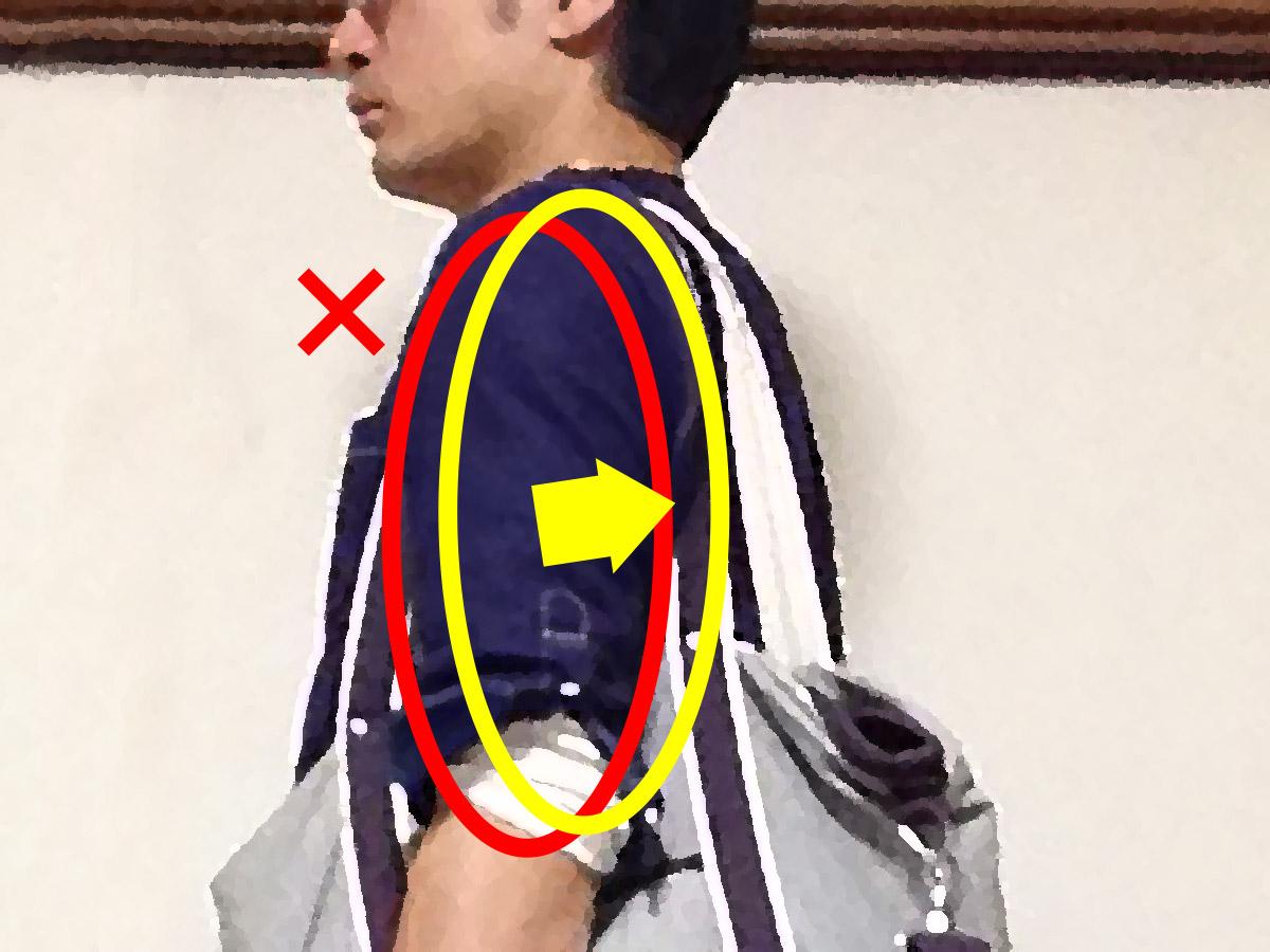 ショルダーバッグを楽にかけられる肩の位置〜体幹からの支えと動きを意識〜