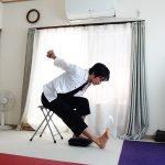 チェアヨガ入門〜オフィスでヨガのポーズを取り入れて、座り仕事による不調を改善〜