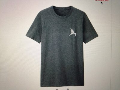 たまにアーサナTシャツをつくっています(いまのところ非売品)