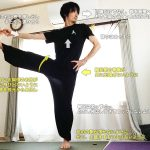 ウッティタハスタパダングシュターサナ 〜バランス感覚と、太もも・股関節の柔軟性UP〜