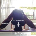 プラサリータパドッターナーサナA・B・C・D(立位の開脚前屈)〜股関節を柔軟に、上半身の血行も促進〜