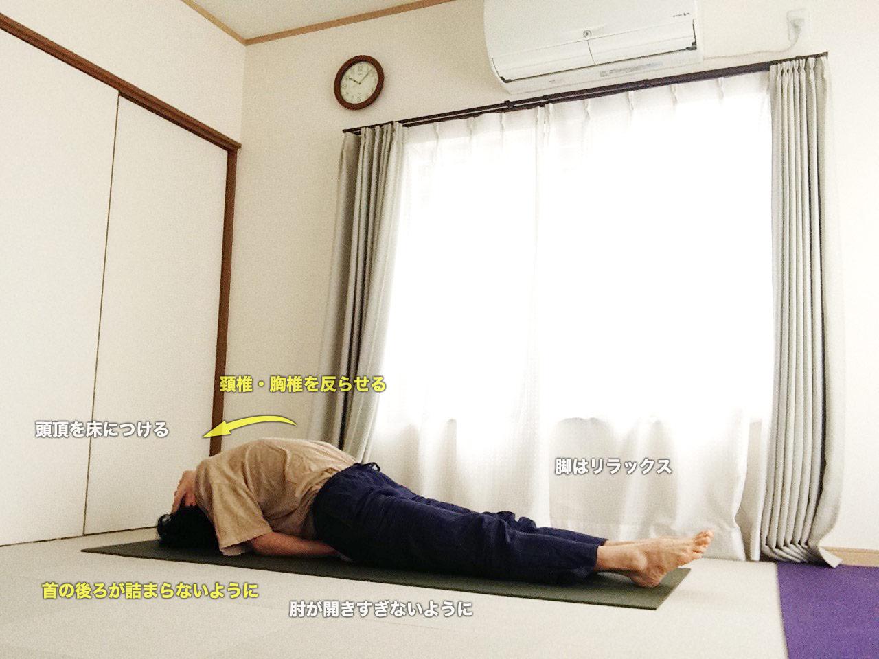 マツヤーサナ(魚のポーズ・マツヤアーサナ)〜首・胸の前を伸ばし、心を開いてストレス解消〜
