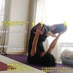 ウルドゥヴァパドマーサナ(上向きの蓮華座)〜首の癖・ストレートネックを直し、肩を正しい位置に〜