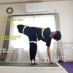 アルダチャンドラチャパーサナ(弓形に反った半月のポーズ)〜大腿四頭筋をストレッチ・体の前側を解放〜