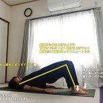 ヒップロールズ(ショルダーブリッジ) 〜ハムストリングス・体幹強化、腰痛改善〜