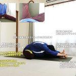 ジャーヌシルシャーサナB(坐位の片脚前屈・股関節内旋)〜骨盤底筋を強化、股関節を柔軟に〜