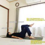 トータップ 〜体幹の筋肉を正確に使って、股関節を前後に動かす〜