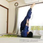ニーラランバサルヴァンガーサナ(支えのない 肩立ち・ショルダースタンド)〜首周りの姿勢を整え、肩こりや頭痛を改善〜