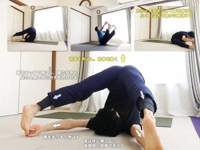 スプタコナーサナ(スプタコーナーサナ・仰向けの開脚)〜膝を伸ばし、美脚をつくる〜