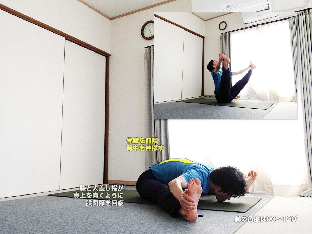 ウパヴィシュタコーナーサナ(ウパヴィシュタコーナアーサナ・坐位の開脚前屈)〜X脚・O脚を改善し、股関節を正しく回す〜