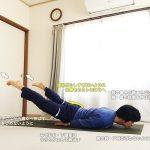 シャラバーサナ(バッタのポーズ)〜背筋・体の裏側の筋肉を鍛え、腹筋・体の表側をストレッチ〜