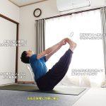 ウバヤパダングシュターサナ(両足の親指をつかむポーズ)〜骨盤を整え、坐骨でバランスをとる〜
