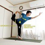 アルダナタラージャーサナ(半分の踊り子の王のポーズ)〜バランス感覚・骨盤の向きを整える〜