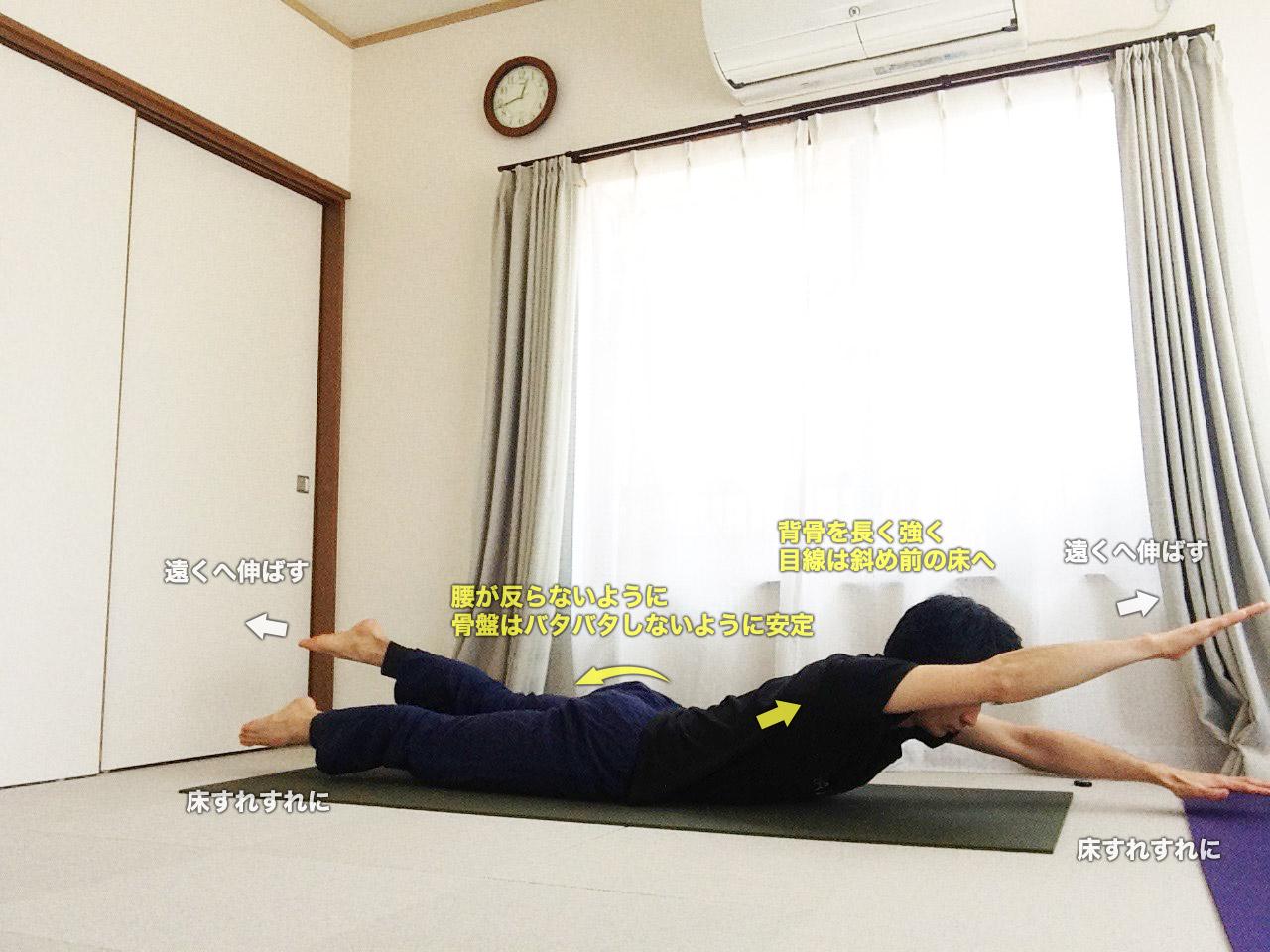 スイミング(ピラティス)〜揺れない強い体幹、大きく美しく手足を使う〜