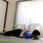 グプタパドマーサナ(隠れた蓮華座のポーズ)〜骨盤調整・背骨調整・リラックス〜
