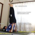 ヴィパリータカラニー(逆転の姿勢)〜全身の血行を促し、脚のむくみをとる〜