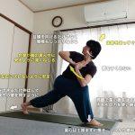 ツイストランジ 〜お腹周りのシェイプアップ・脚全体の筋力強化〜
