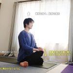 ディヤーナヴィーラーサナ(瞑想する英雄のポーズ)〜股関節を柔軟に・瞑想を深める〜