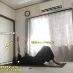 アームアークス 〜肩の本来の可動域を取り戻す〜